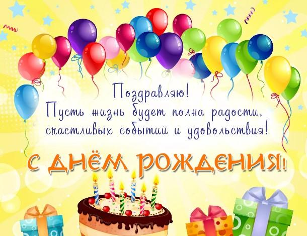 Леночка-nonona, с Днем рождения! - Страница 2 Stih18