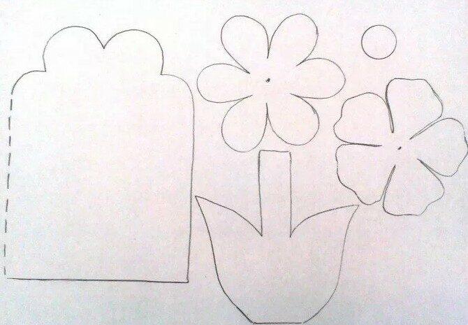 День воспитателя, открытка для мамы 1 класс презентация с шаблонами