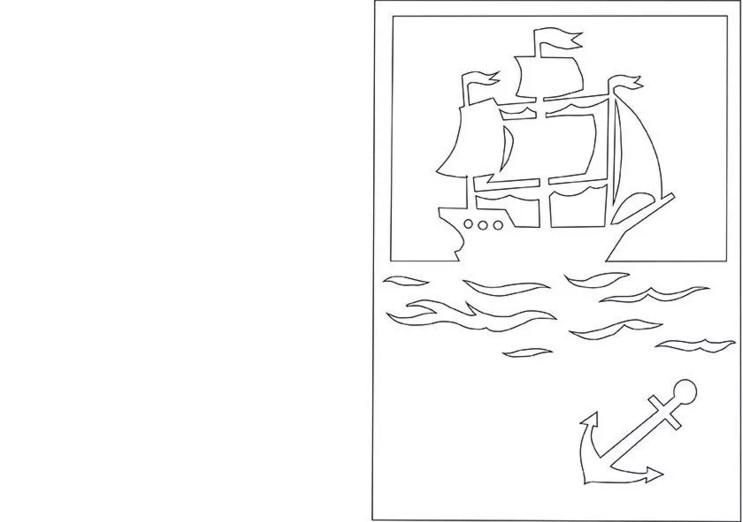 шаблон открытки корабль на 23 февраля как